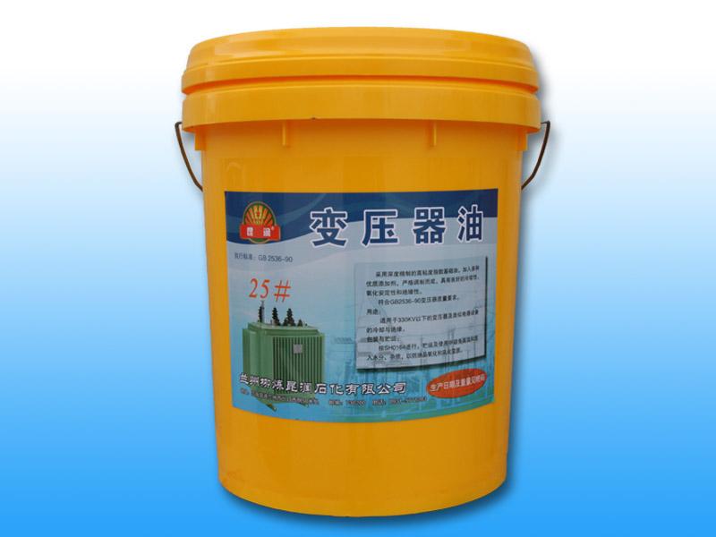 平凉变压器油|兰州柳炼昆润_信誉好的兰州变压器油提供商