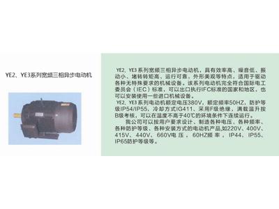 宁夏变频器价格-哪里有售质量好的变频器