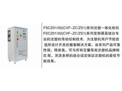 果洛变频器销售|兰州报价合理的变频器品牌推荐