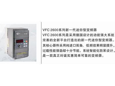 青海变频器销售-划算的变频器要到哪买