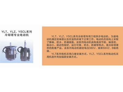 购买销量好的变频器优选甘肃亨通机电 -甘南变频器