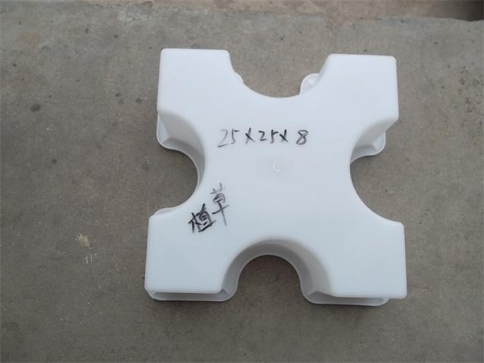 新疆彩砖塑料模具-志华塑业专业供应彩砖模具