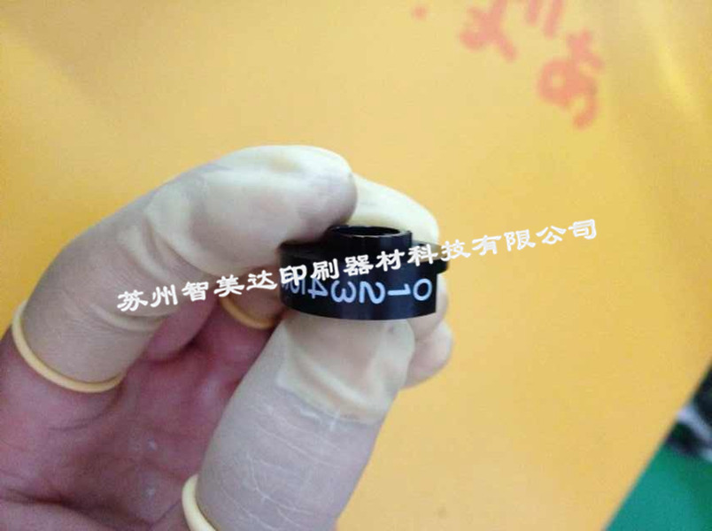 提供好的銘板絲印 杭州曲面絲印加工