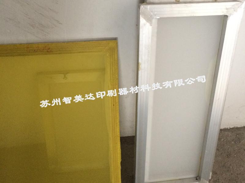 蘇州哪里有賣得好的網版器材_絲印網版器材供應
