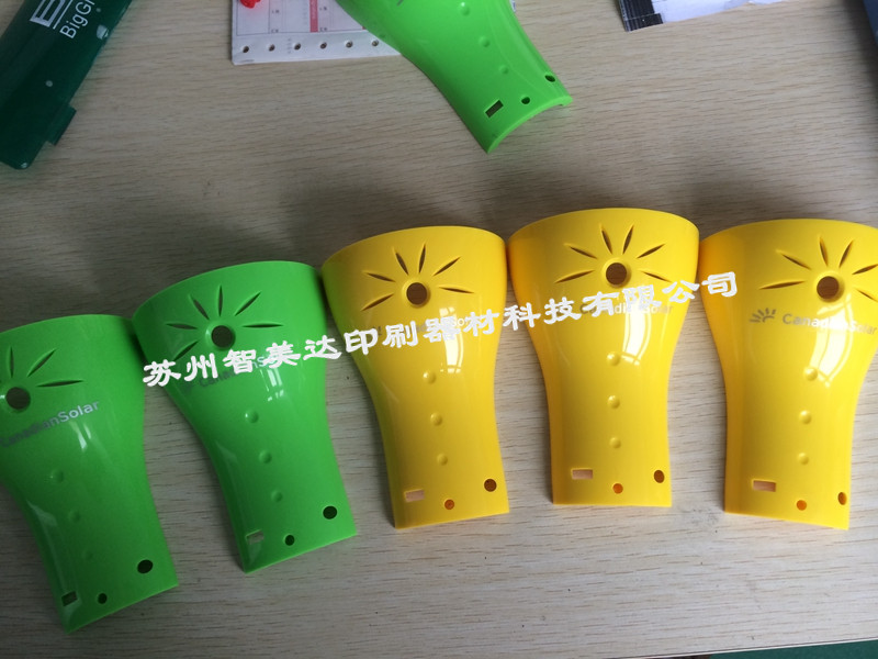 苏州丝印加工公司|上海户外照明丝印厂家