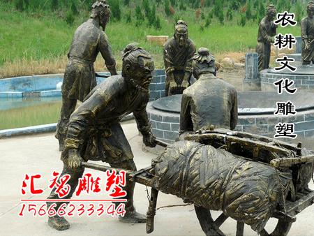 山东农耕文物雕塑_优惠的农耕文物雕塑推荐