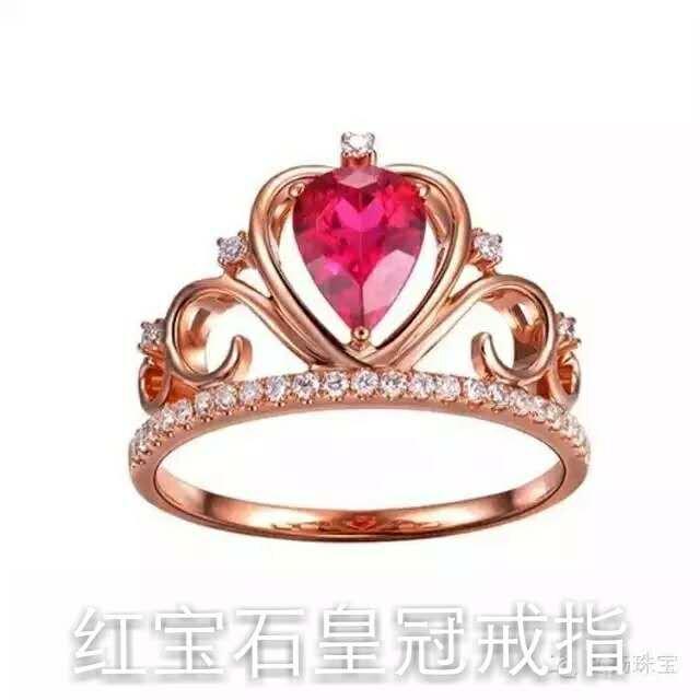 18k金情侣对戒制造厂家,推荐德豫珠宝玉器商行——翡翠戒指