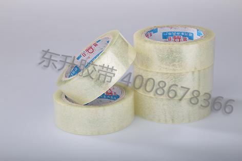 郑州哪里能买到价位合理的透明胶带,安徽透明胶带批发