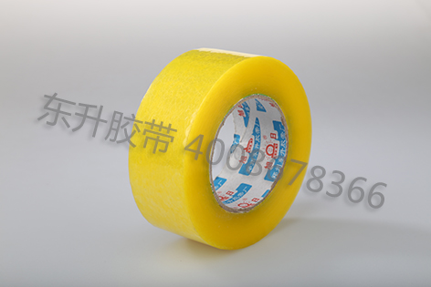 山东透明胶带价格-可靠的透明胶带哪里有