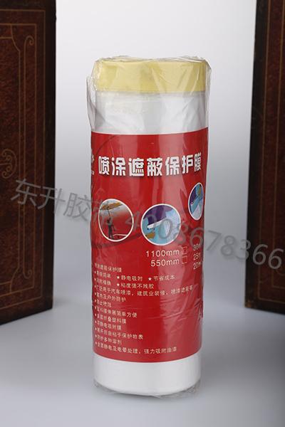 遮蔽保护膜胶带生产批发产品信息-郑州地区优惠的遮蔽保护膜胶带
