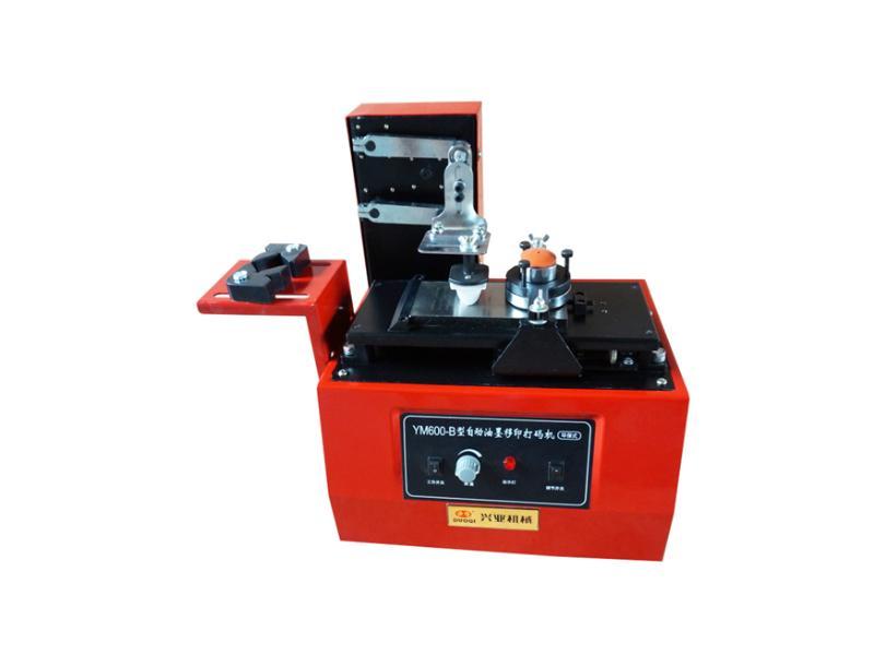 四方包装——专业的油墨转印机提供商,南安转印机厂家