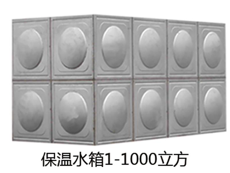 白银不锈钢保温水箱价格-哪里能买到报价合理的不锈钢保温水箱