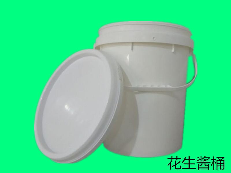 花生酱塑料桶三明沙县南平