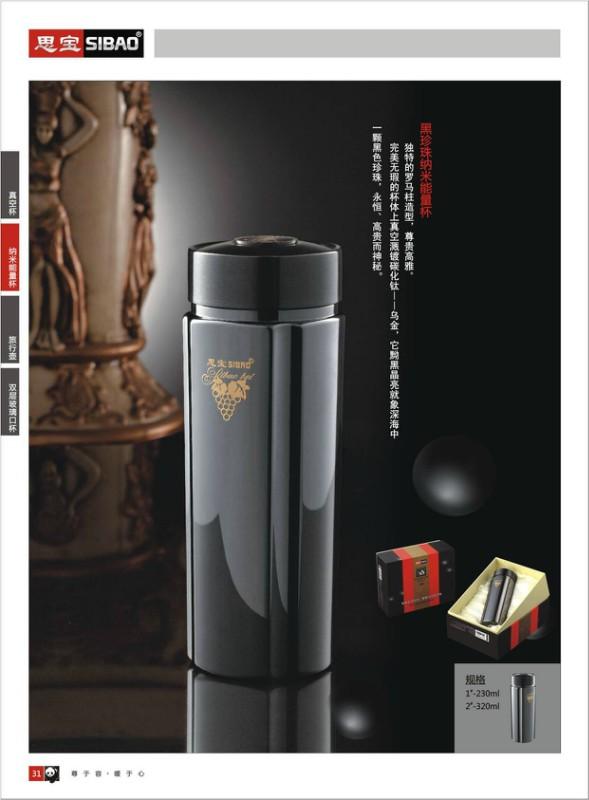 郑州礼品杯专卖—郑州精美的礼品杯批发