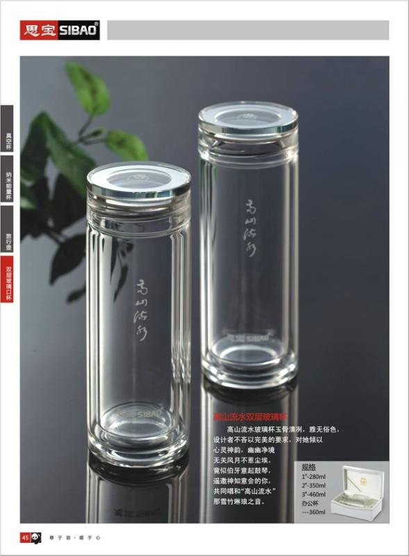 郑州地区质量好的礼品杯  鹤壁礼品杯批发