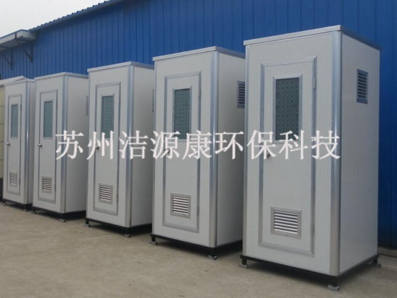 泰州单体卫生间出租价格_哪里有卖新款移动洗手间