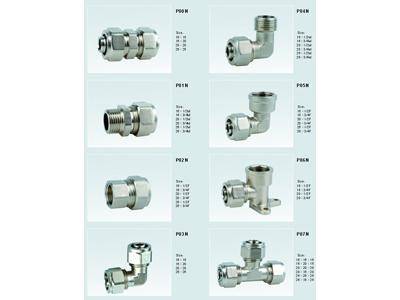 为您推荐优质的水暖管件_嘉峪关水暖管件厂家