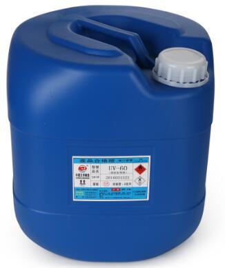 好用的照射处理剂代理_好的照射处理剂供应
