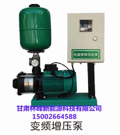 兰州立式离心泵-林峰新能源提供有品质的德国威乐水泵