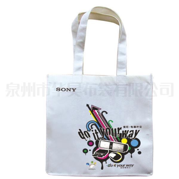 北京彩印無紡布袋_泉州品質優良的彩印無紡布袋批售