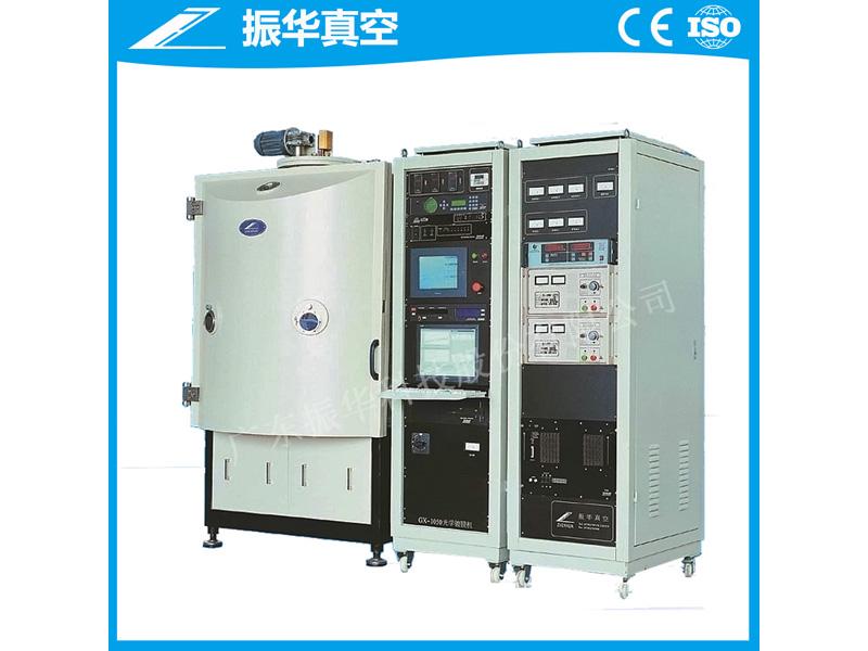 肇庆GXW系列-卧式光学镀膜机厂家推荐-光学真空镀膜设备