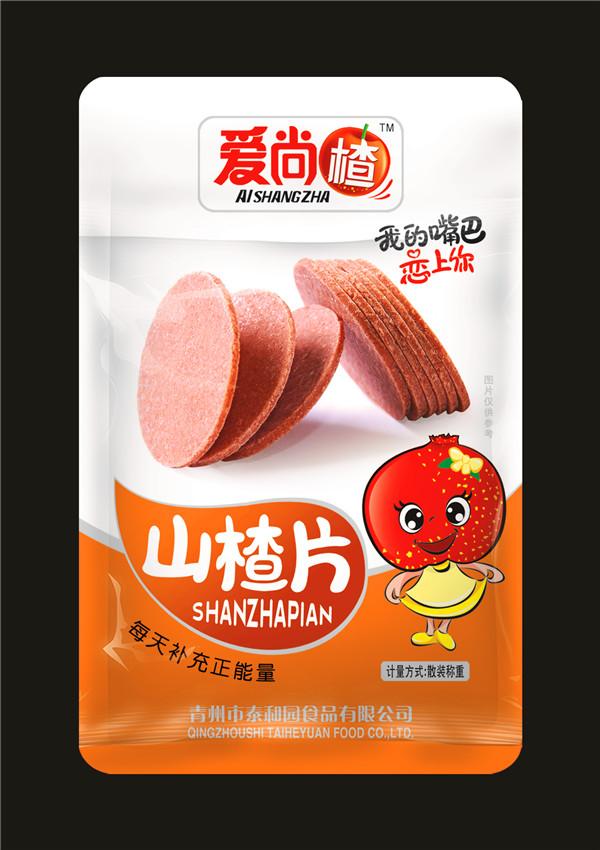 福建山楂干片-物超所值的山楂片厂,泰和园食品供应