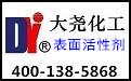 品牌好的表面活性剂公司_液体松香酸钠【江苏大尧化工】直销