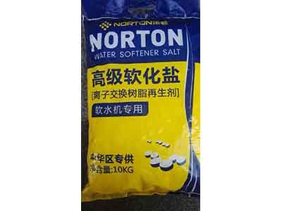 武威哪里有卖软水机专用盐-品牌好的软水机专用盐厂家推荐