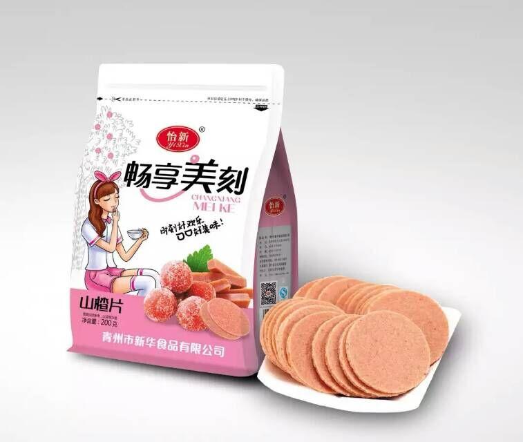 美食漫漫——新华山楂片生产厂家@迷你山楂片供应商