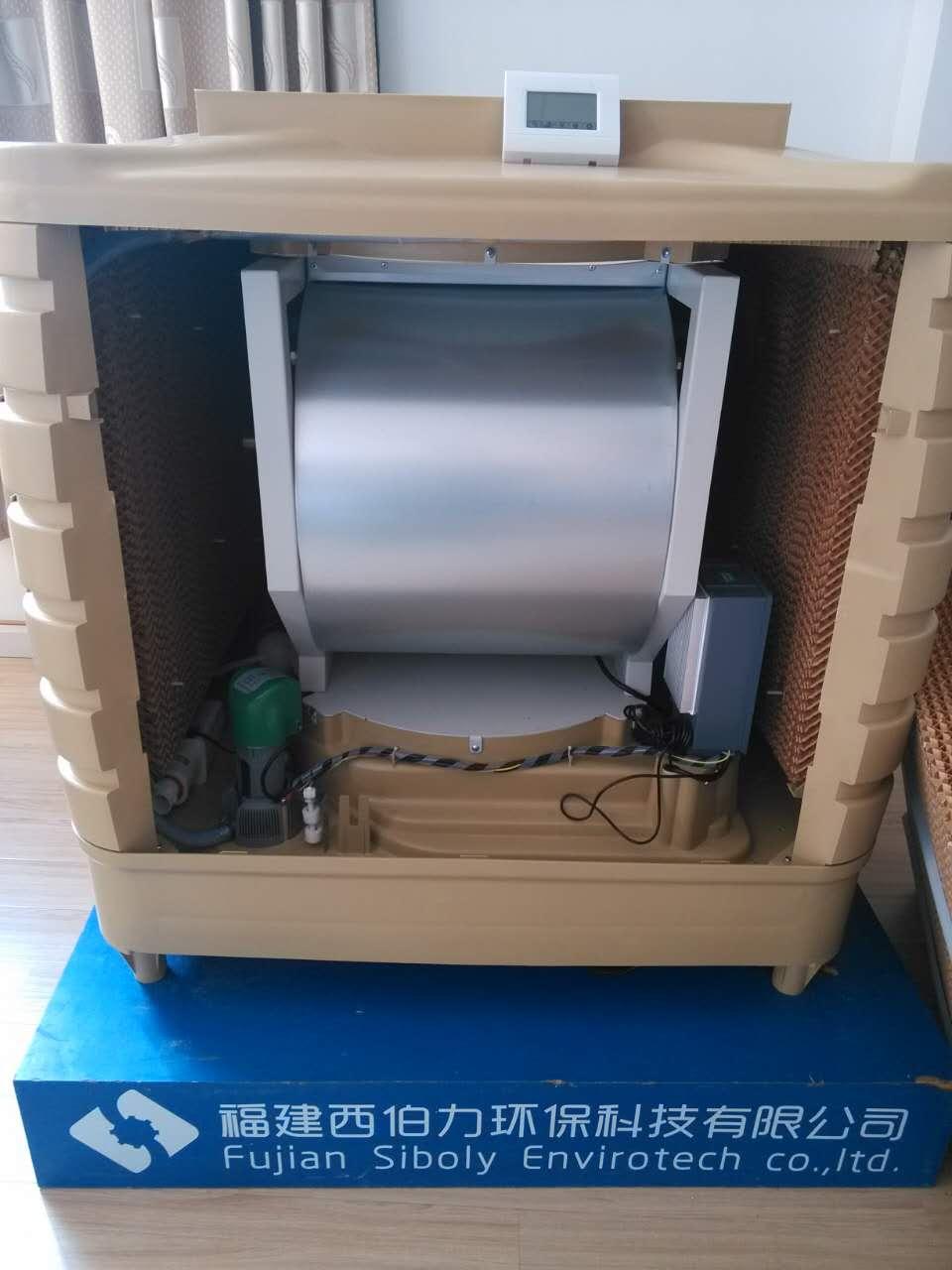张掖冷气机-哪里能买到低噪声西伯力蒸发式冷气机