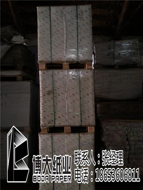 铜版纸价格 潍坊地区实惠的铜版纸
