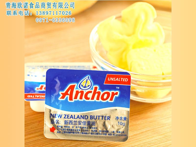 西宁烘焙原材料安佳黄油-西宁优惠的烘焙原材料安佳黄油出售