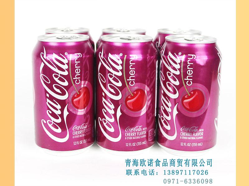 西宁报价合理的果汁饮料批发供应_进口果汁供应
