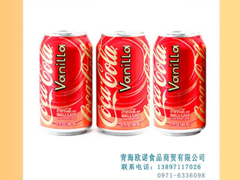進口果汁供應|物超所值的果汁飲料推薦