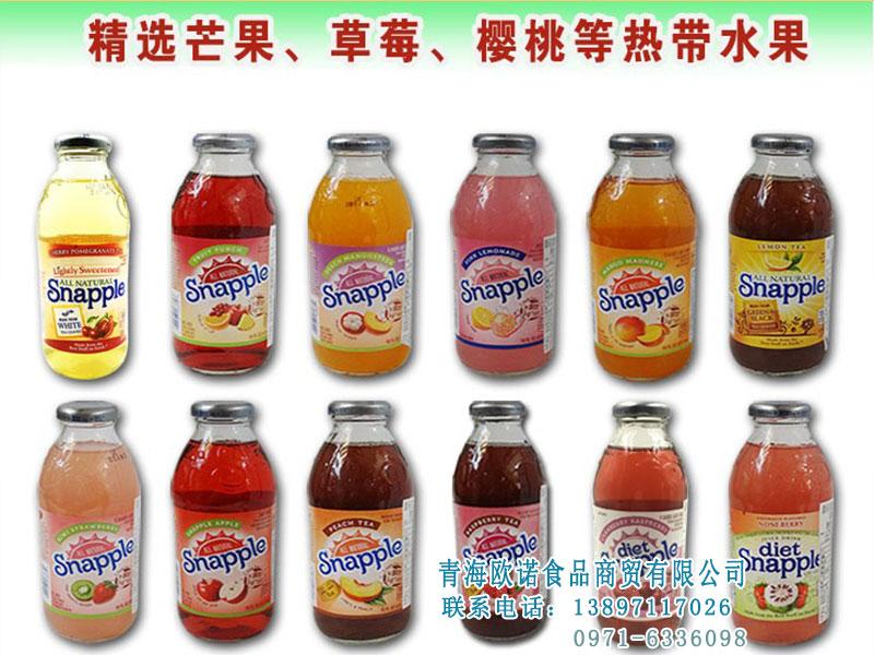进口果汁批发价位|西宁价格合理的果汁饮料批售