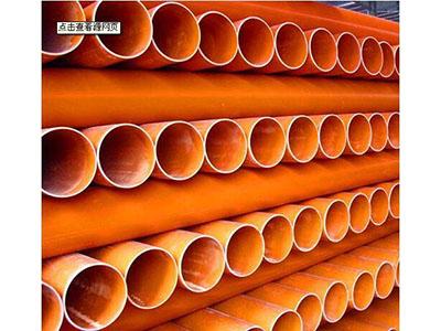 张掖PVC管哪家好|质量好的PVC电力管,博恒塑料制品倾力推荐