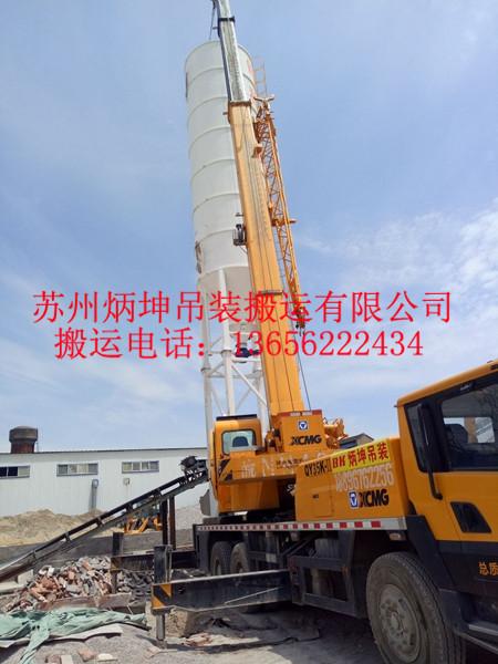 专业吊装搬运找苏州炳坤吊装搬运,常熟吊装搬运公司