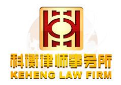 福州交通事故,福州正规的福州律师哪里有