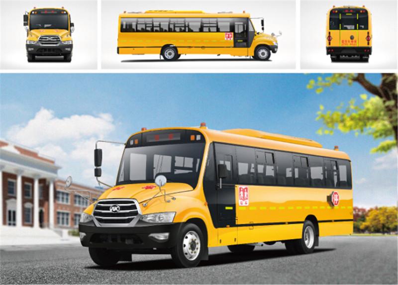 56座校车厂商代理|广东专业的56座小学校车哪里有售