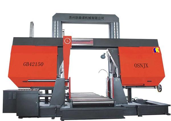 欧森诺专业的数控锯床出售——浙江双柱卧式带锯床价格