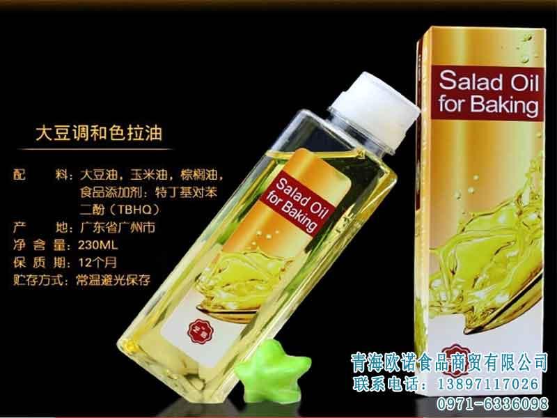 糖霜|青海欧诺食品-可靠的烘焙原材料供应厂家