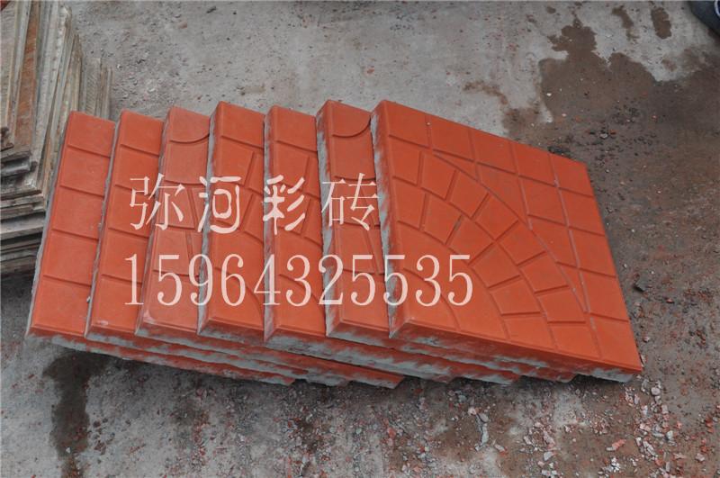 青州弥河水泥彩砖供应:植草砖、仿石砖、水泥花砖等,价格优惠!