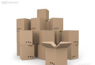 果汁纸箱_优良生产厂家,果汁纸箱