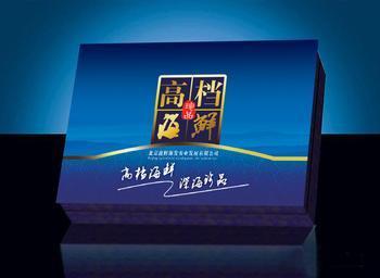 【得劲儿】果汁纸盒//饮料纸盒//果汁纸箱