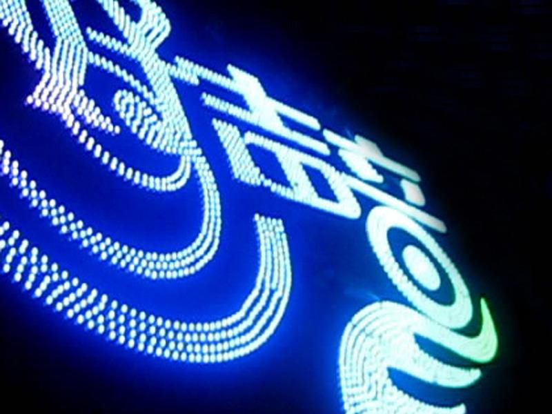 平凉兰州三维立体字-可信赖的三维立体字品牌推荐