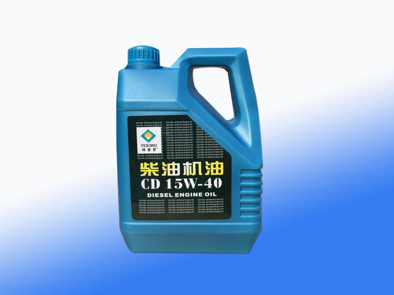生产园林机械专用润滑油-山东农机专用润滑油批发