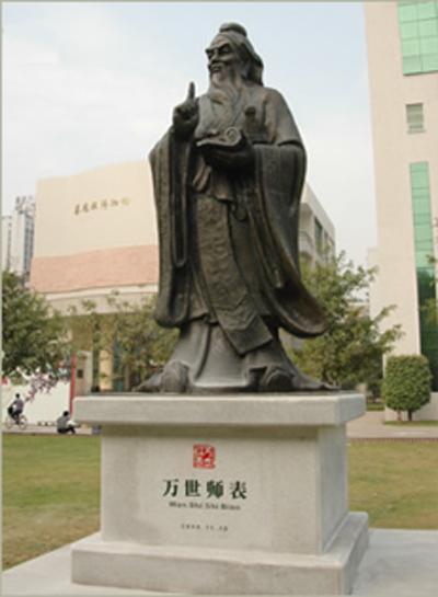 漳州园林景观雕塑厂家-全方位服务雕塑供应—产地直销
