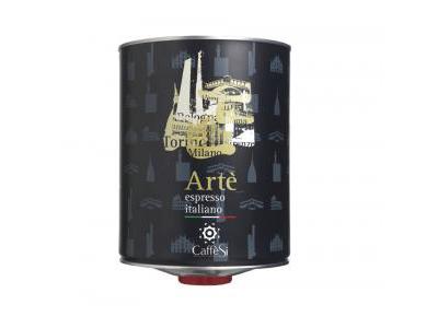 臨夏咖啡原料_劃算的咖啡原料,甘肅姐弟商貿供應