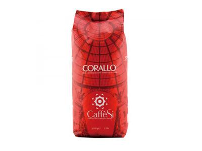 蘭州咖啡原料批發