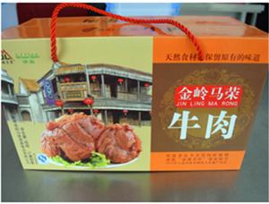 即食酱牛肉礼盒~酱牛肉礼盒价格【惊喜价】马荣牛肉